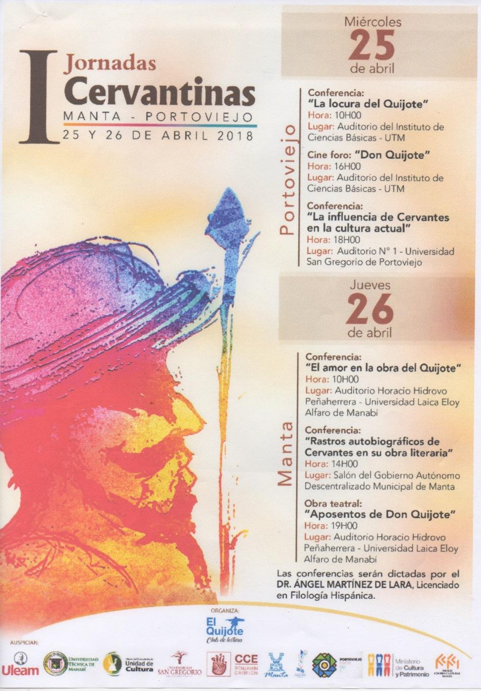 10 Cartel, I Jornadas cervantinas