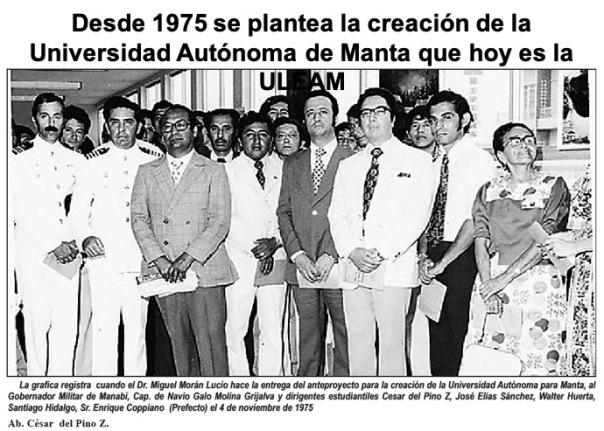 05 Manta, Universidad 1975
